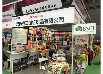 Automechanika Shanghai 2019 Exhibtion for Car Cleaning Microfiber Towels